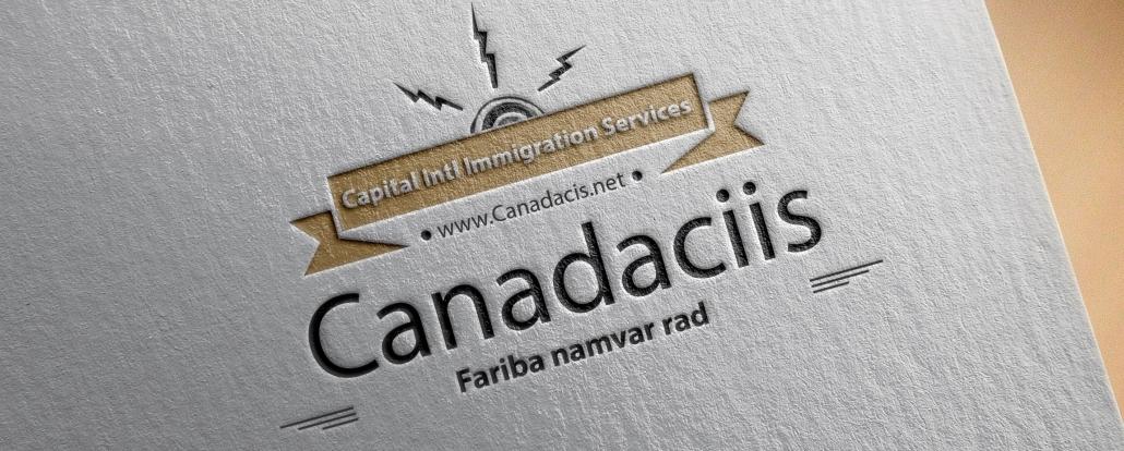 تمکن مالی برای ویزای توریستی کانادا